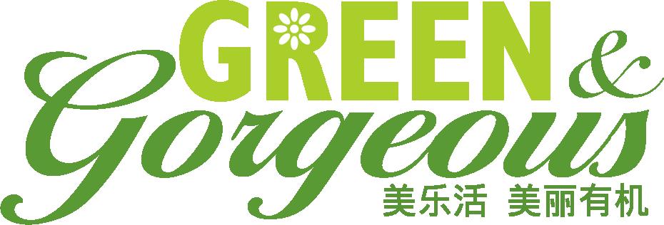 GreenGorgeous Logo